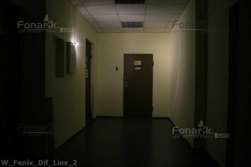 http://fonarik.com/test/img/W-Fenix-Dif-Lins-2.jpg