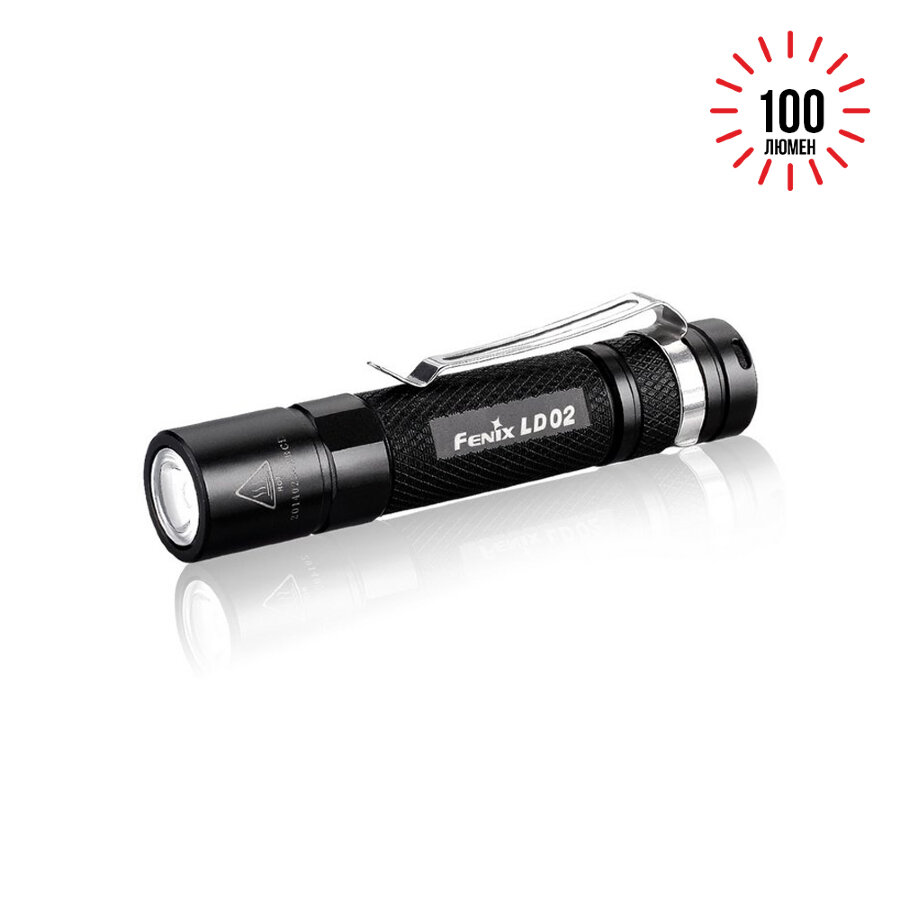 Фонарь Fenix LD02 Cree XP-E2 LED 34099