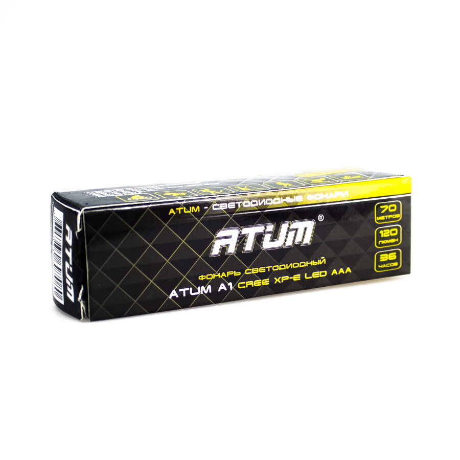 Фонарь Atum A1 CREE XP-E Led AAA 6167