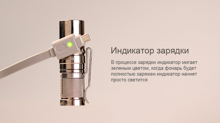 Фонарь Fenix RC09Ti Cree XP-L HI LED 10311