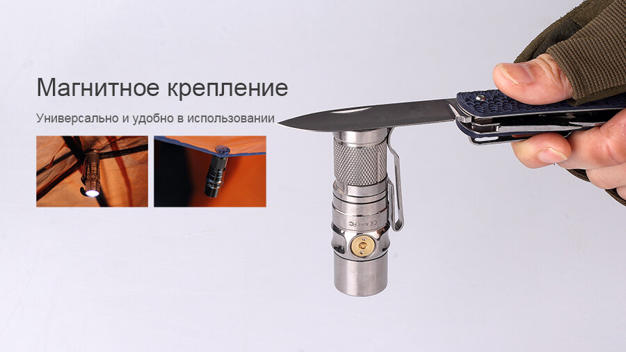 Фонарь Fenix RC09Ti Cree XP-L HI LED 10315