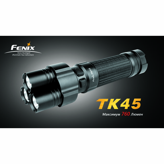 Фонарь Fenix TK45 3xCree XP-G R5 1917