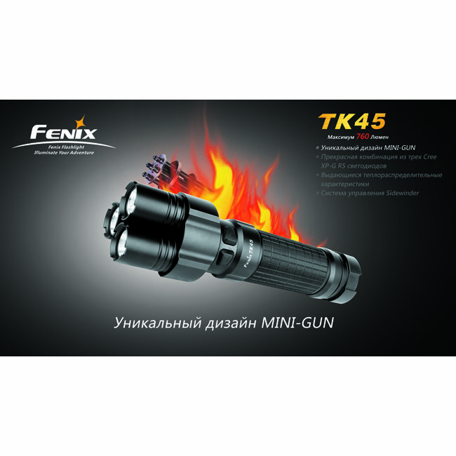 Фонарь Fenix TK45 3xCree XP-G R5 1918
