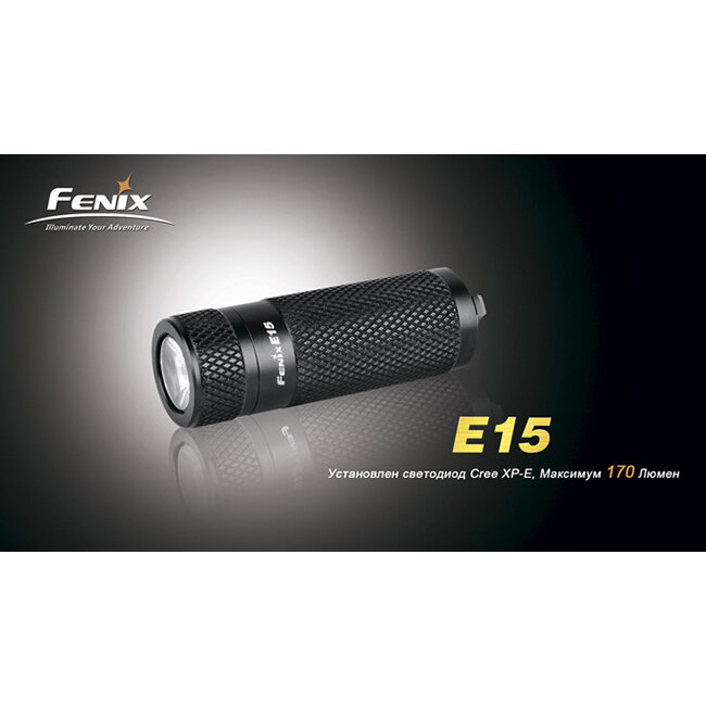 Фонарь Fenix E15 Cree XP-E LED R2 983