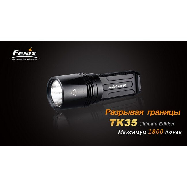 Фонарь Fenix TK35 Cree MT-G2 LED Ultimate Edition 1860