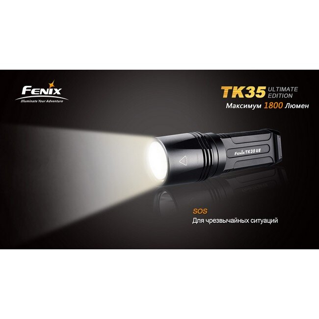 Фонарь Fenix TK35 Cree MT-G2 LED Ultimate Edition 1868