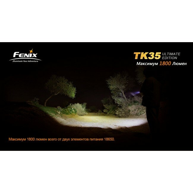 Фонарь Fenix TK35 Cree MT-G2 LED Ultimate Edition 48396
