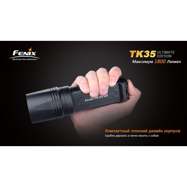 Фонарь Fenix TK35 Cree MT-G2 LED Ultimate Edition 48403