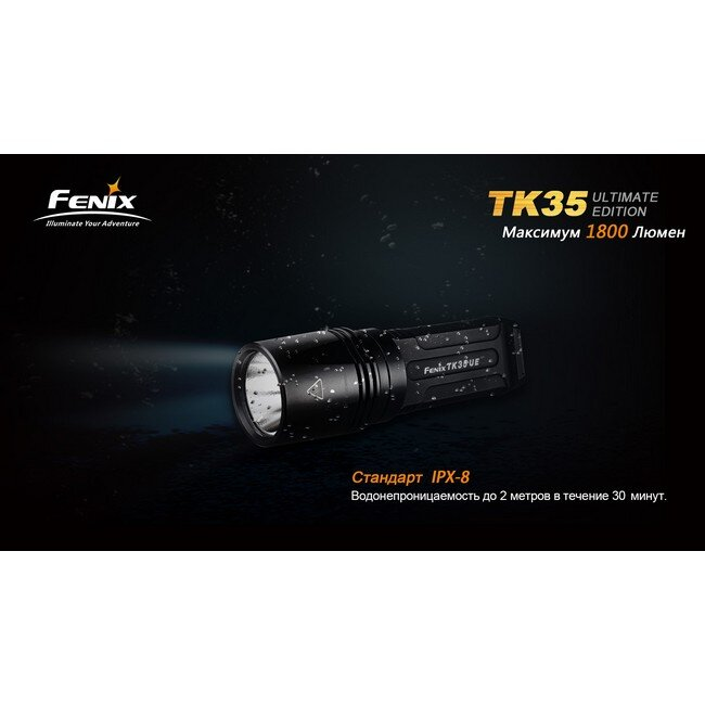 Фонарь Fenix TK35 Cree MT-G2 LED Ultimate Edition 48405