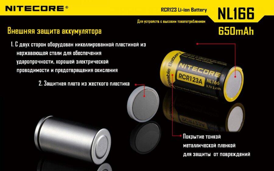 Что сделать чтобы батарейки были как новые