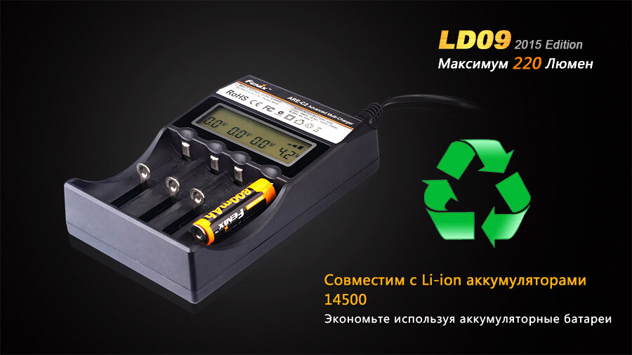 Фонарь Fenix LD09 Cree XP-E2 (R3) LED (2015) 6810