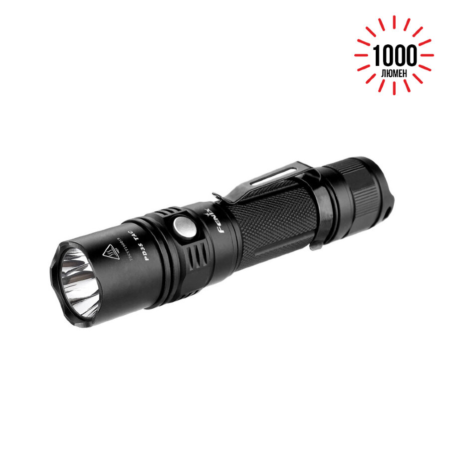 Фонарь Fenix PD35 Cree X5-L (V5) TAC (Tactical Edition) 1