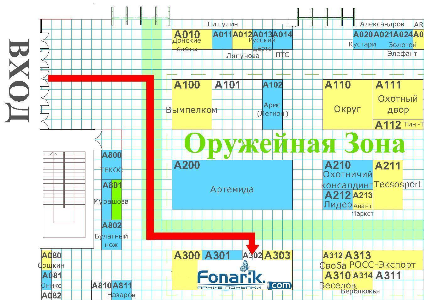 exhibition2222