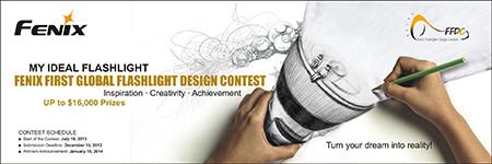 Fenix-first-global-flashlight-design-contest_1