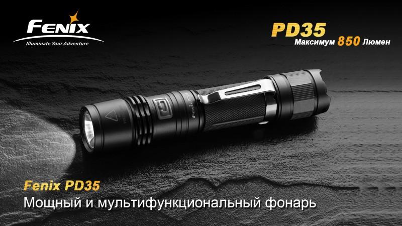 PD35-1