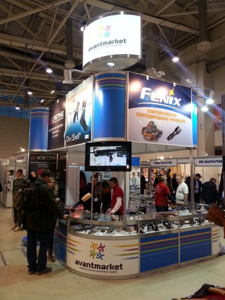 Stend_Avantmarket