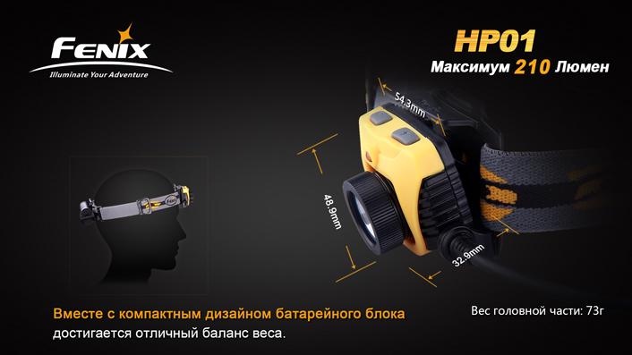 HP01-6