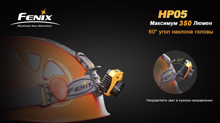 HP05-14-