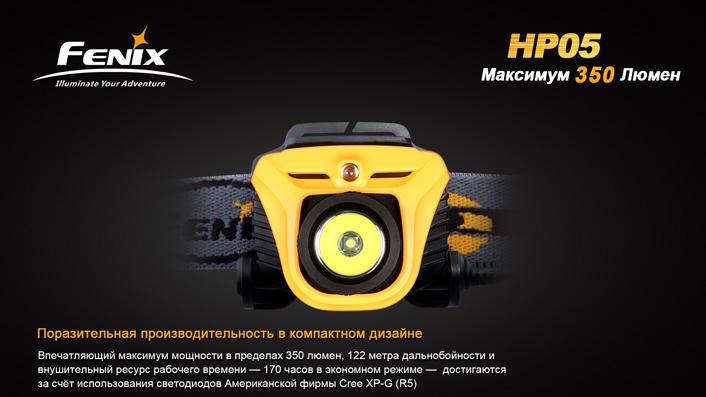 HP05-9-