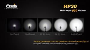 HP30-10