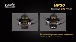 HP30-13