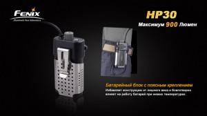 HP30-5