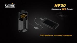 HP30-7