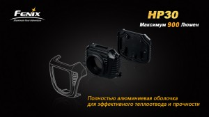 HP30-8