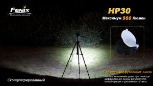 HP30-9a