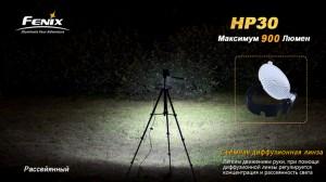HP30-9b