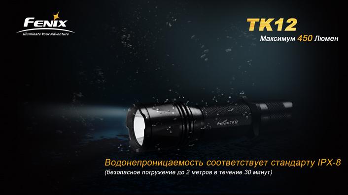 TK12-11