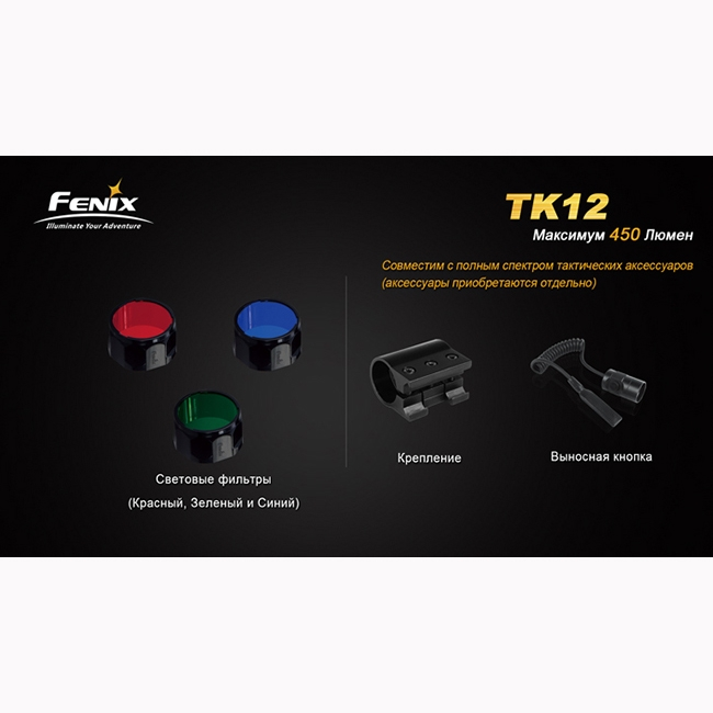 TK12 (2)
