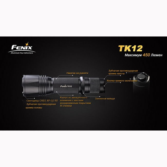 TK12 (3)
