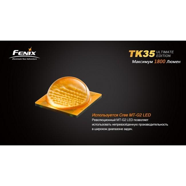 TK35 UE