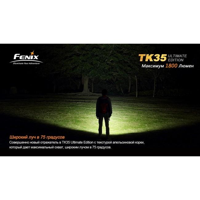TK35UE(3)