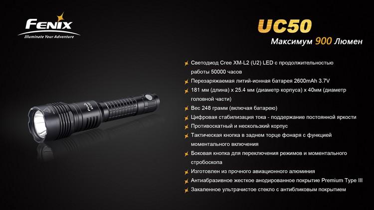 UC50-12_enl