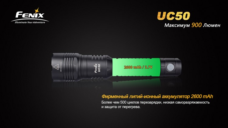 UC50-13_enl (1)