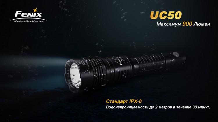 UC50-14_enl