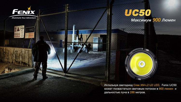 UC50-2_enl