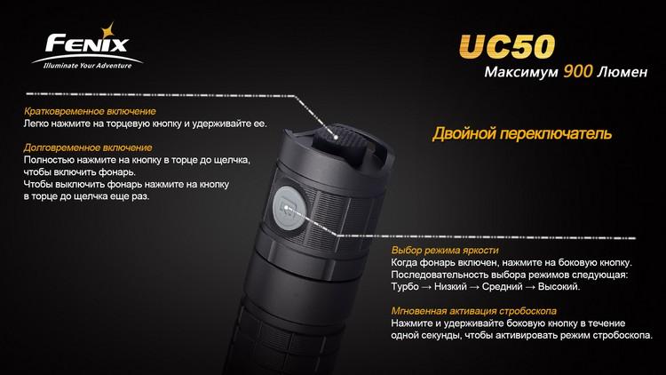 UC50-4_enl (1)