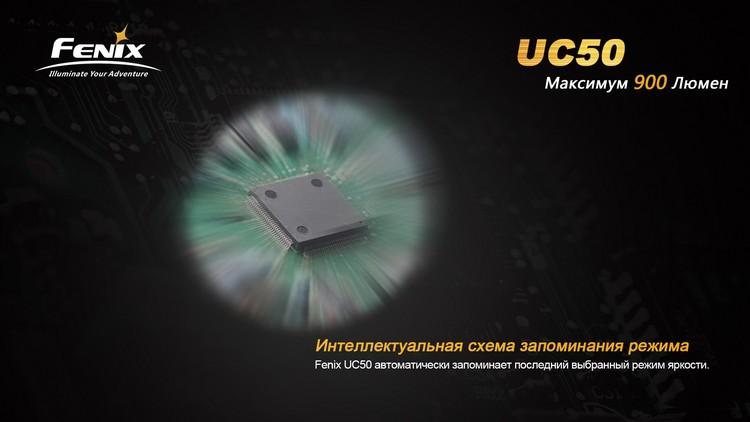 UC50-7_enl