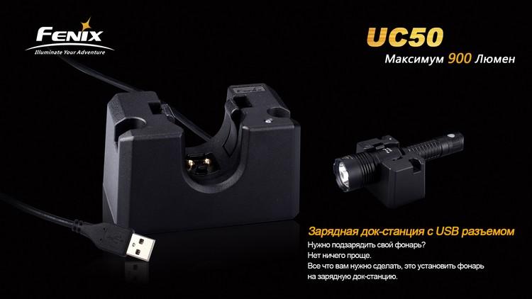 UC50-8_enl