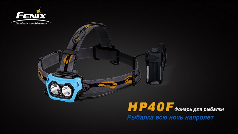 HP40F-1