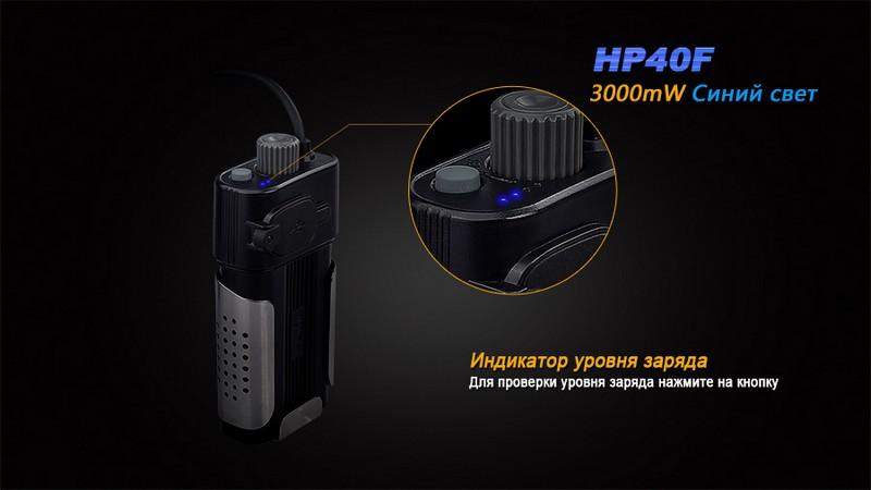 HP40F-11