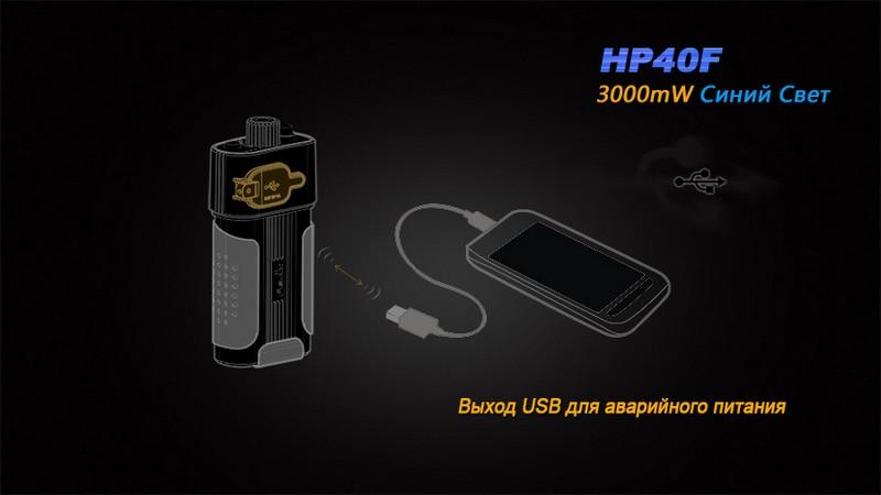HP40F-12