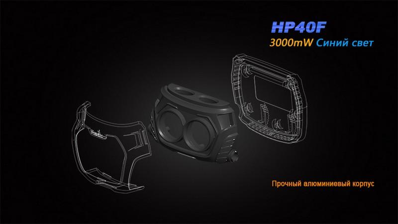 HP40F-13