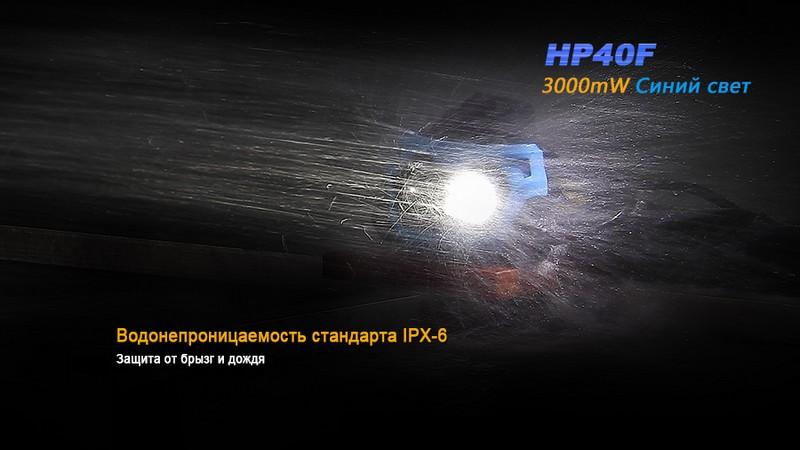 HP40F-15