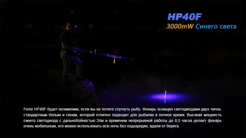 HP40F-2