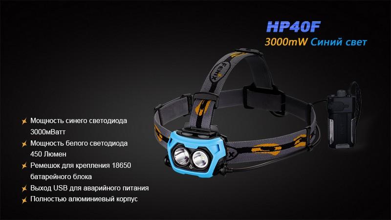 HP40F-3