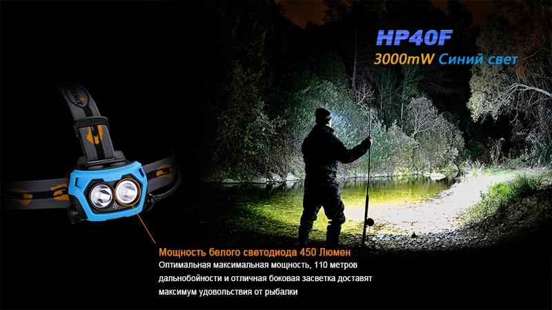 HP40F-6